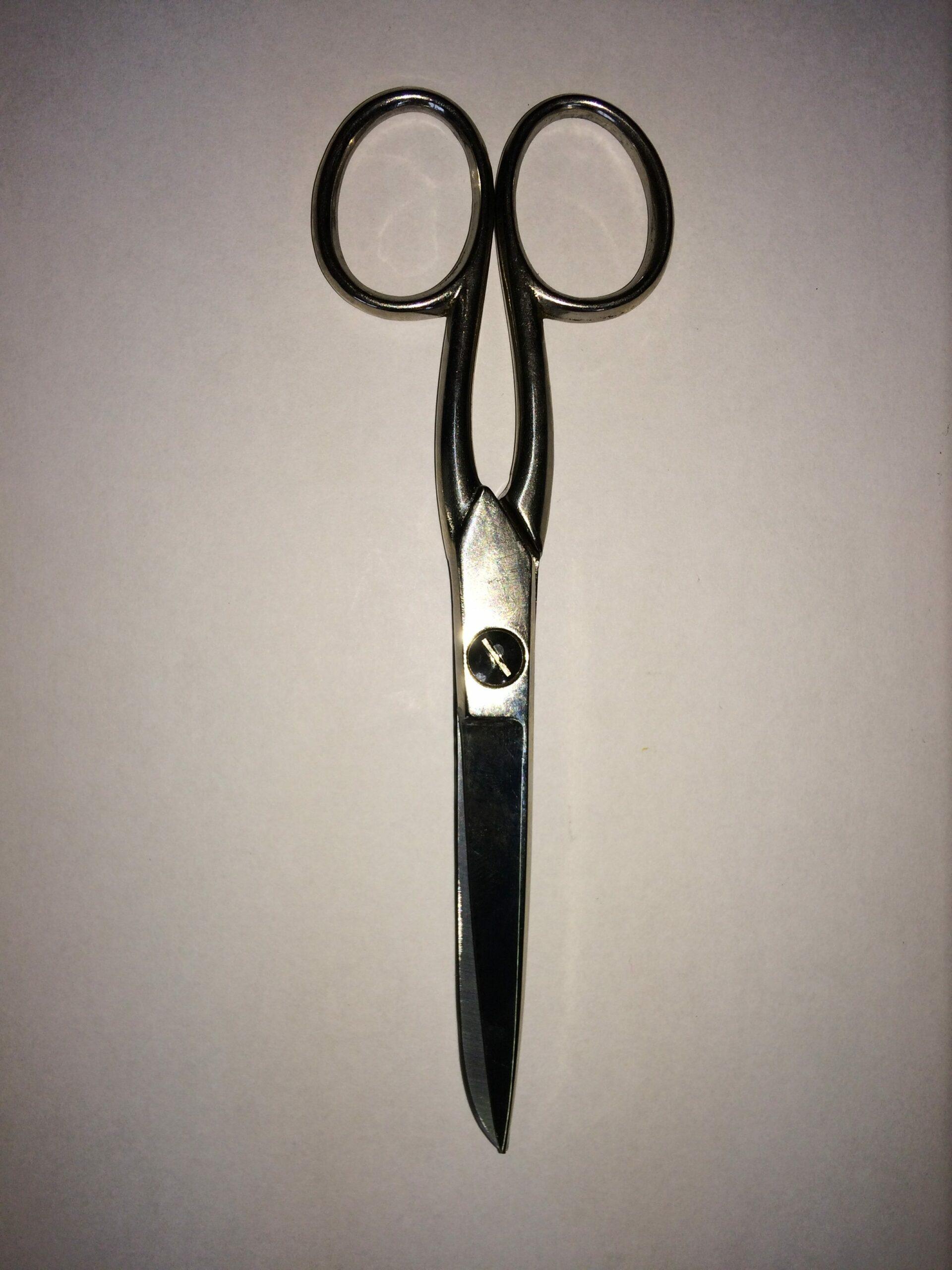 "6"" Kutrite Embroidery Scissors"